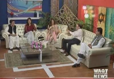 Eid_E_Aisar Special Transmission with Sana Amjad 23 August 2018 (Part 2)