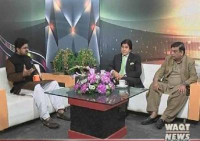 Eid_E_Aisar Special Transmission with Adil Jillani 23 August 2018