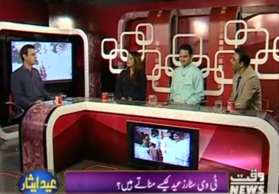 Eid_E_Aisar 2nd Day Special Tranmission with Faisal Shakeel