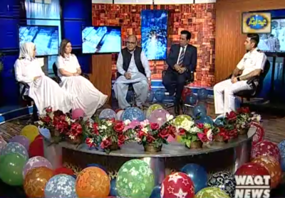 Eid_E_Aisar 2nd Day Special Tranmission with Saleem Bukhari and Shoaib Ud Din