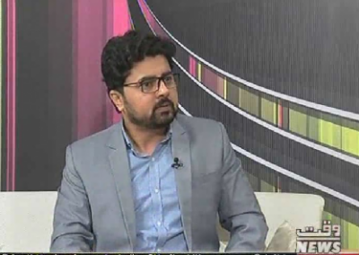 Eid_E_Aisar Special Transmission with Adil Jillani 24 August 2018