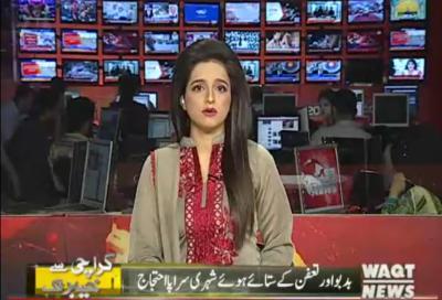 Karachi sy Khyaber Tak 25 August 2018