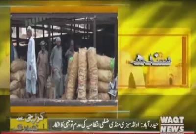 Karachi Say Khyaber Tak 27 August 2018