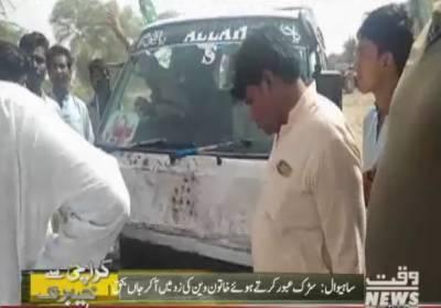 Karachi Say Khyaber Tak 28 August 2018