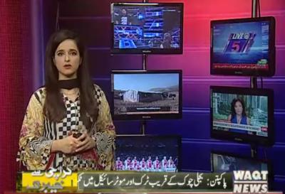 Karachi sy Khyaber Tak 29 August 2018