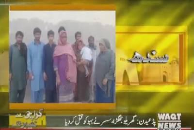 Karachi Say Khyaber Tak 30 August 2018