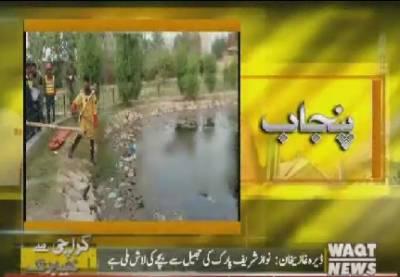 Karachi Say Khyaber Tak 31 August 2018