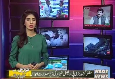 Karachi sy Khyaber Tak 01 September 2018