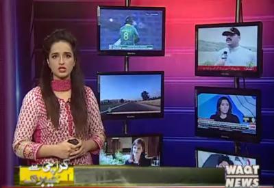 Karachi sy Khyaber Tak 02 September 2018