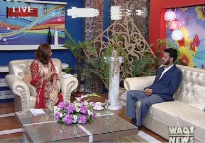 Salam Pakistan 5 September 2018 | Part 2