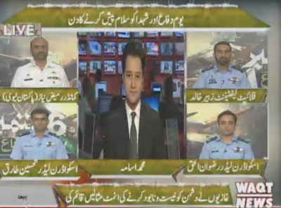 Defence Day Special Transmission 06 Sep 2018