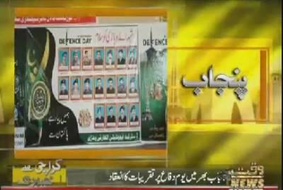 Karachi Say Khyaber Tak 06 September 2018