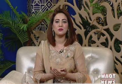 Salam Pakistan 07 Sep 2018 (Part 1)