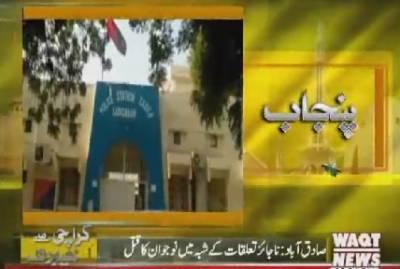 Karachi Say Khyaber Tak 07 September 2018