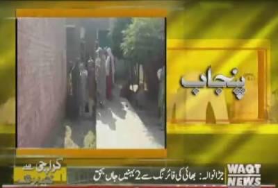 Karachi Say Khyaber Tak 10 September 2018