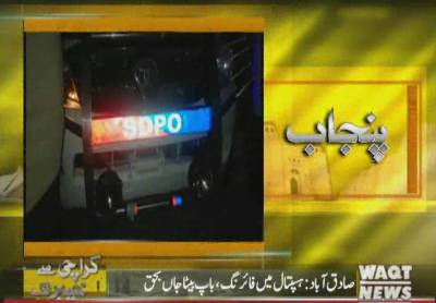Karachi Say Khyaber Tak 30 September 2016