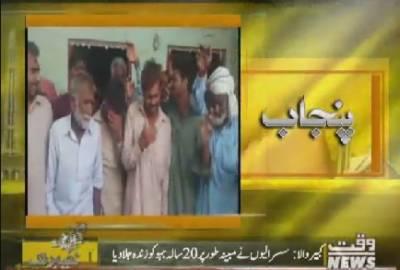 Karachi Say Khyaber Tak 04 October 2018