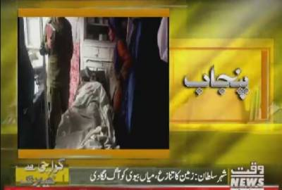 Karachi Say Khyaber Tak 07 October 2018