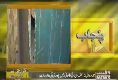 Karachi Say Khyaber Tak 11 October 2018
