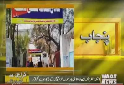 Karachi Say Khyaber Tak 19 October 2018