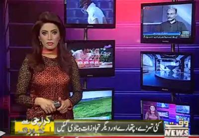 Karachi sy Khyaber 20 Oct 2018