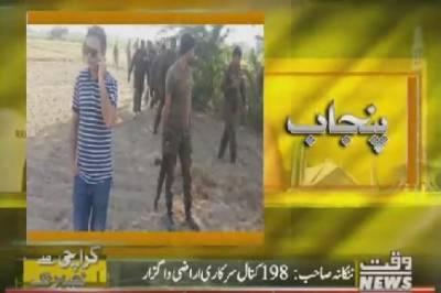 Karachi Say Khyaber Tak 22 October 2018