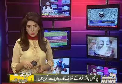 Karachi sy Khyaber Tak, 26 October 2018